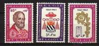 A7644) BELGIUM 1961 Scott# B696/98 MNH** Malines 3v