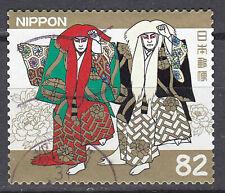 Japan Briefmarke gestempelt 82y Männer Tracht Kabuki Theater Zeichnung / 1285