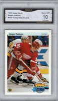 GMA 10 Gem Mint SERGEI FEDOROV 1990/91 UPPER DECK YOUNG GUNS ROOKIE HOF WINGS!