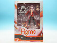 figma 143 Inori Yuzuriha Guilty Crown Max Factory