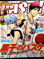 PASH! Magazine 2013 Nov. Japan Anime Book Attack on Titan Kuroko's Basketball