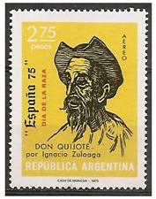 (1975) GJ.1688. Don Quixote. Single stamp. MNH. Excellent condition.