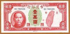 China, Taiwan 10,000 (10000) Yuan, 1949, P-1945, Ch. UNC