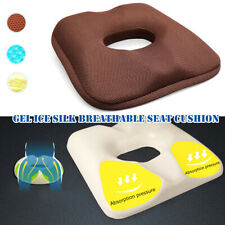 Breathable Cooling Gel Seat Cushion Memory Foam Coccyx Car Plane & Chair Pillow