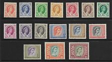 Rhodesia & Nyasaland - SG 1-15 - 1954-56 - Definitive Set of 16 - Mounted Mint