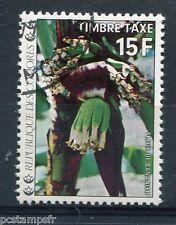 COMORES - 1977, timbre TAXE n° 10, FLEURS, FLEUR de BANANIER, oblitéré