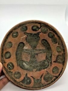 (15.5CM)ANCIENT PERSIAN KHORASAN glazed TERRACOTTA BOWL WITH Man Wing