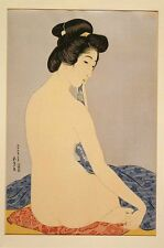 Woman after bath (the model Tomi after bath) Hashiguchi Goyo 1920 reproduction