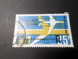 CENTRAFRICAINE 1967, timbre 46 AERIEN, AVION DC-8F oblitéré, VF stamp