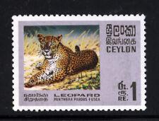 Ceylon (Sri Lanka) 1970 MH