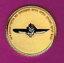 ISRAEL IDF NAVY SUBMARINE VERY  RARE MEDAL