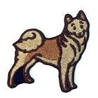 Finnish Spitz Iron On Embroidered Patch