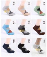 1pair Men's Rhombus Pattern Casual Ankle Socks Cotton Low Cut Breathable Socks