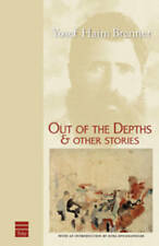 Short Stories Paperback Fiction Books in Hebrew