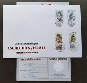 [SJ] Czech Republic Israel Joint Issue 1997 UNESCO (FDC *dual PMK *guaranty card