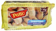 Tamarind Seedless 1kg
