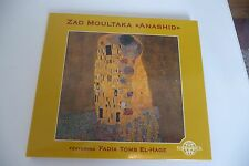 ZAD MOULTAKA ANASHID RECORDED LIVE AT THE BAALBECK FESTIVAL FEAT FADIA TOMB CD
