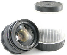 ⭐SERVICED⭐ MIR-1 37mm f/2.8 Wide Angle Russian Soviet USSR Lens Screw Mount M42
