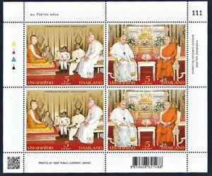 Thailand Stamp 2021 Buddhist - Christian Fellowship FS