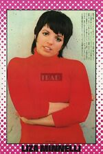 LIZA MINNELLI / JOANNA SHIMKUS 1973 Japan Picture Clipping 8x11.5 #SD/y