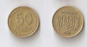 Ukraine 50 kopiyok 1992 small thick arm Rare!