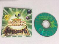 Pokemon Colosseum Japanese Celebi Bonus Disc Nintendo GC Game Cube USED