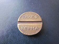 Rare Greece Greek Telephone phone token,jeton Aete