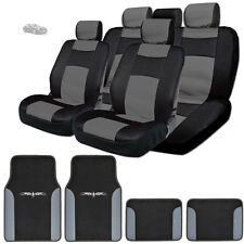 New Elegant Design Mesh and Syn Leather Car Seat Covers Vinyl Mats BG For BMW