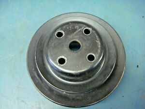 Mercruiser 3.0L Pulley 73483 / 73483T -- NICE!!!!
