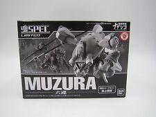 Martian Successor Nadesico Tamashii SPEC Limited Muzura Action Figure Bandai