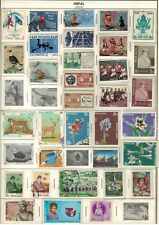 Nepal Beautiful stamps issued between 1975 - 1978 in Mixed Condition