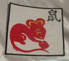 Embroidered Chinese Zodiac Astrology Horoscope Year of the Rat Patch Iron On USA