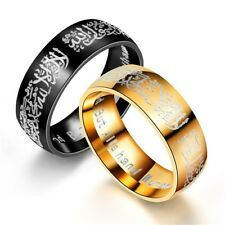 Charm Stainless Steel Gold Muslim Allah Shahada Men's Religion Rings Size 6-12