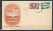 ISRAEL, 1950 Unabhängigkeit 30-31 FDC, (28323)
