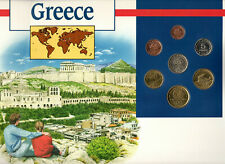 Coins of the World Greece 100 Drachmes 1992 1,2,5,10,20,50 Drachmes 1990 BU