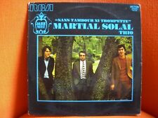 VINYL 33T – MARTIAL SOLAL TRIO : SANS TAMBOUR NI TROMPETTE – FRENCH JAZZ – 1970