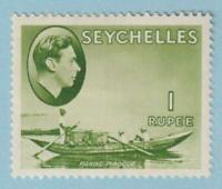 SEYCHELLES 144  MINT HINGED OG * NO FAULTS EXTRA FINE !