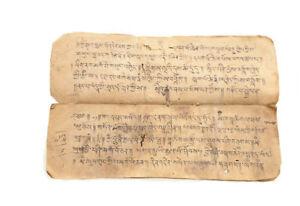 Antik Buch Von Gebete der Tibetische Mönch Manuscrit-Tibetan Manuskript- 9122