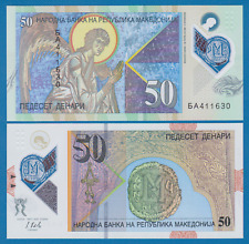 Macedonia 50 Denar P New 2018 UNC Polymer note, Low Shipping! Combine FREE!
