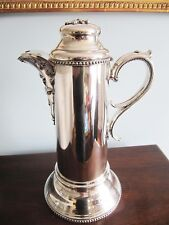 ROGERS SMITH CO. SILVERPLATE COFFEE PITCHER