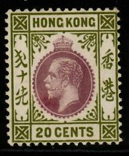 HONG KONG SG125 1921 20c PURPLE & SAGE-GREEN MTD MINT