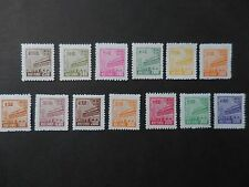 China 1950 RN2 Tien An Men Complete Set include Unissued 50000 MNH