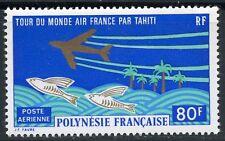 STAMP / TIMBRE POLYNESIE PA N° 73 ** TOUR DU MONDE AIR FRANCE TAHITI COTE 29 €
