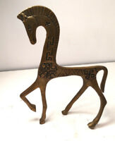 "Vintage Brass Horse Sculpture. Ancient/Tribal Design. Tribal Patterns.7 1/2"" X5"