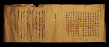 Jiāqìng 嘉慶 MinGuo Handscroll chinese calligraphy chinese and manchu 90x58 #atc45