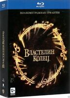 The Lord of the Rings Trilogy (Blu-ray) Eng,Russian,Czech,Portuguese,Hungarian