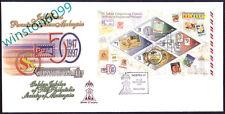 1997 Malaysia MALPEX '97 O/P INDEPEX '97 M/S Mini-Sheet Stamp on PSM FDC