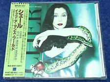 Cher - It's A Man's World - Japan Import - WPCR-557 - Sample