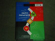 Sarvananda Bluestone Как читать знаки и знамения в повседневной жизни Hardcover