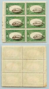 Armenia 🇦🇲 1921 SC 25 mint shifted center block of 6 . f1947a13